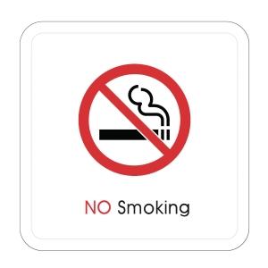 Artsign  NO SMOKING  Sign