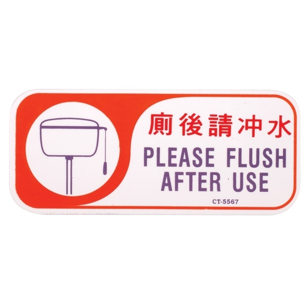Horseman Sign Plates Ct 5567 Please Flush After Use