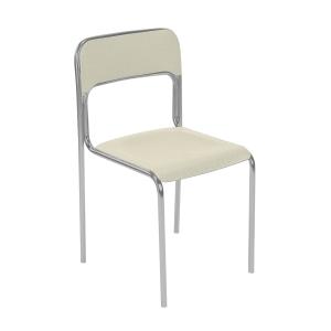 Konferenční židle Nowy Styl Cortina Alu, béžová