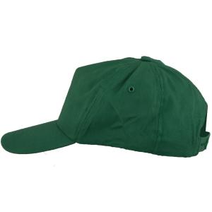 Kšiltovka ARDON® LION, velikost 56 až 64, zelená