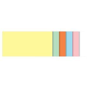 Sigel set prezentačních karet, čtvercové, 250 kusů