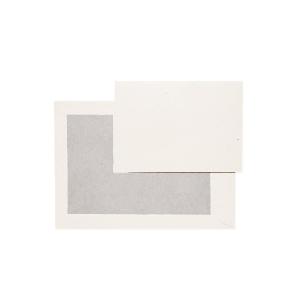 Obálka kartonová A4 (278 x 368 mm) , 300g/m², jednoduchá, bílá, balení 50 ks