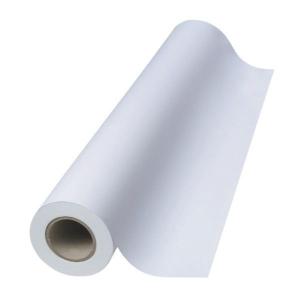 Plotterpapier Rolle, 594mm, 150m, 80g, weiß