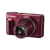 Digitálny fotoaparát Canon Powershot SX720 HS červený