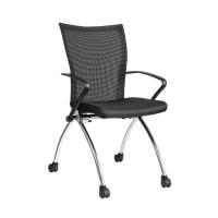 Konferenčná stolička Antares Ergosit, čierna