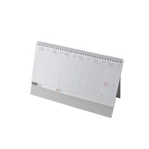 DESK CALENDAR WHITE PAPER 32X15.5