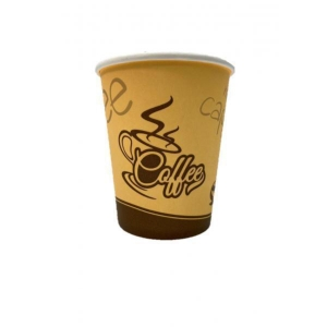 PK50 PAPER CUP COFFEE TO GO 200ML
