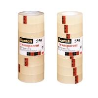 Klebeband Scotch 550, 19 mmx33 m, transparent, Packung à 8 Stück