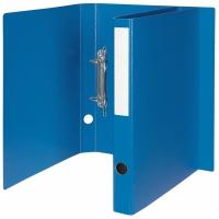 Ringbuch Biella Varia 150403 A4, 2-Ring, glatt, 3 cm Rücken, blau