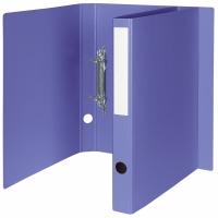 Ringbuch Biella Varia 153403 A4, 2-Ring, genarbt, 3 cm Rücken, violett