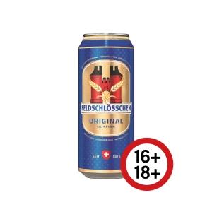 Feldschlösschen Bier Original, hell, 50 cl, Packung à 24 Dosen