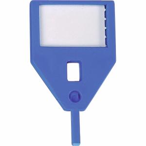 Schlüsselanhänger KyStor KR-A, blau, Packung à 10 Stück