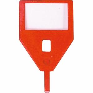 Schlüsselanhänger KyStor KR-A, rot, Packung à 10 Stück