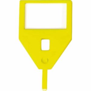 Schlüsselanhänger KyStor KR-A, gelb, Packung à 10 Stück