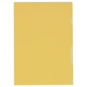 Sichtmappe Kolma, A4, PP, gelb, Packung à 100 Stück