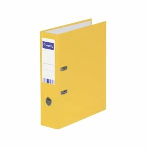 Ordner Lyreco Swiss Standard A4, 7 cm, gelb