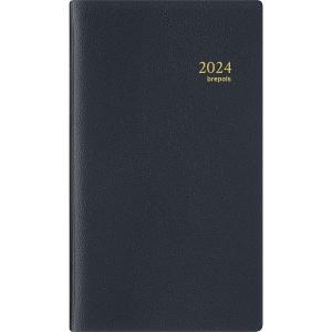 Taschenplaner Brepols Interplan 736051, 1 Woche auf 2 Seiten, schwarz