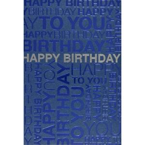Geburtstagkarte ABC, auf englisch, 117x173 mm