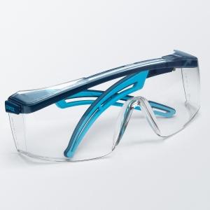 Schutzbrille Uvex 9164 astrospec, Filtertyp 2, hellblau/blau, Scheibe farblos