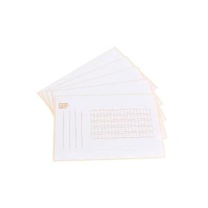 Paketadressen, 12,2x8,4 cm, selbstklebend, weiss/gelb, Packung à 300 Stück