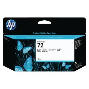 HP No. 72 C9371A Mustesuihkupatruuna cyan
