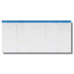 Paperipiste liuskalehtiö, 5-osainen