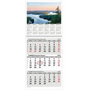 Ajasto Trio seinäkalenteri 290 x 415mm