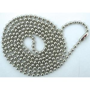 Kaulaketju metallinen, nikkelitön 80 cm, 1kpl=10 kaulaketjua