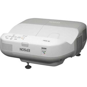 Epson EB-475WI Projektori WXGA POISTO
