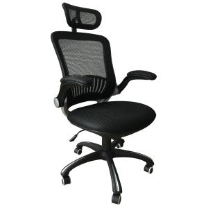 Cadeira de mecanismo sincronizado ARCHIVO 2000 6489 con malha cor preto