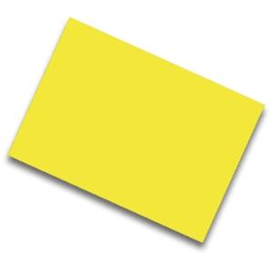 Pack de 25  cartolina FABRISA 50x65 185g/m2  amarelo