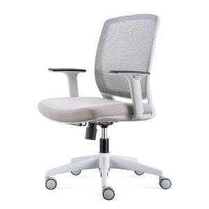 Cadeira laminada basculante de cor gris