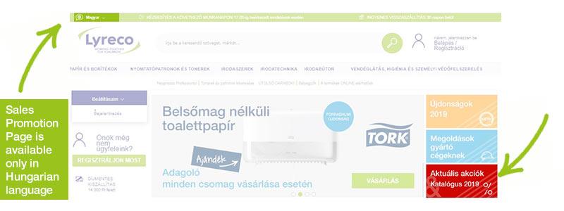 Sales Promo Page