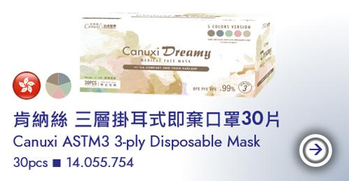 MASK-14055754