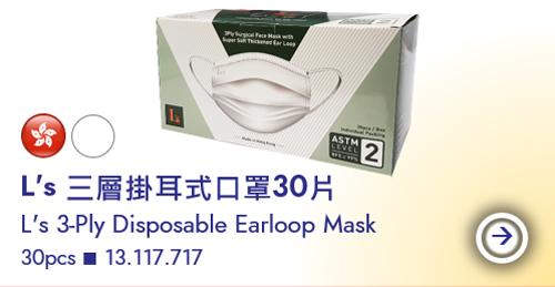 MASK-13117717