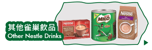 Other Nestle Drinks