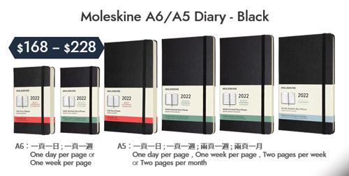 Moleskine Black