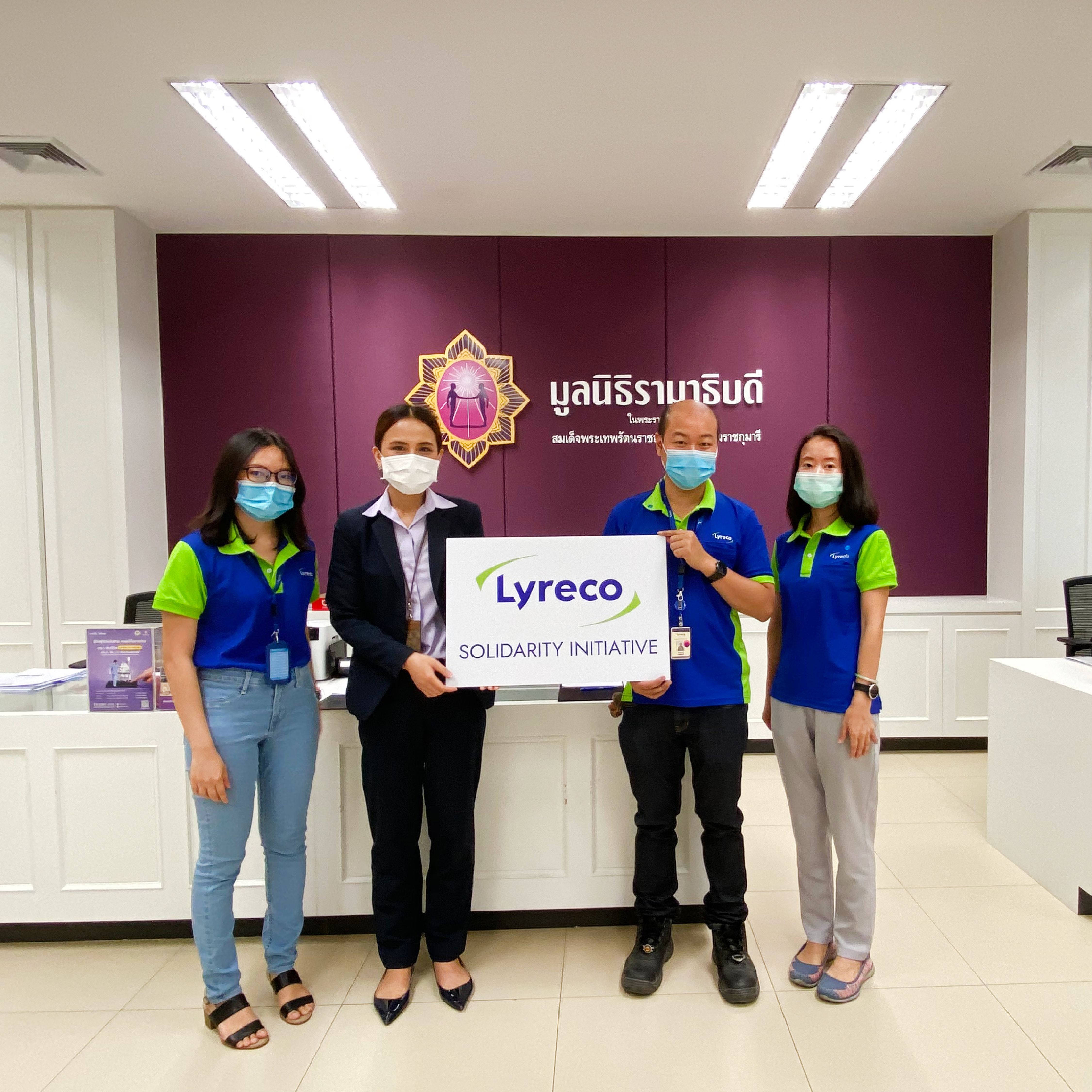 Lyreco Solidarity Initiative