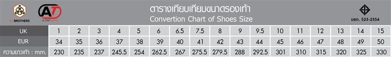 ATAP Shoes Size Chart