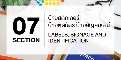 New Products 2021  Labels & Signage