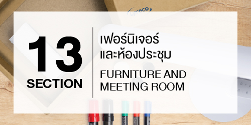 New Products 2021 Furniture & Meeting Room